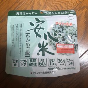 """""""ポリ袋で豪華???松茸茶碗蒸し☆"""""""