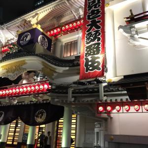 歌舞伎座 11月公演 『連獅子』 迫力ありました❣️