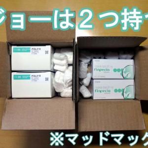 治療薬の到着|新型コロナウイルスの影響