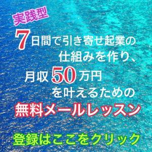 やっぱりわたしは、日本人として日本で最期を迎えたい