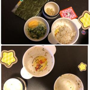 おうちご飯 ①