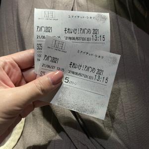 映画館デビュー
