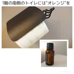 トイレ空間にも天然の香り→トイトレ前進!?