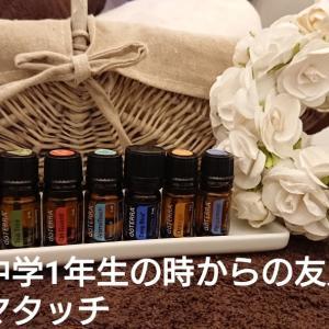 【No.13】アロマタッチ癒しバトン100人リレー