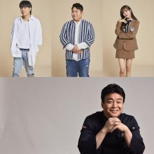 ウン・ジウォン×ムン・セユン×Aprilのナウン、ペク・ジョンウォンによる新バラエティ「高校給食王」に合流!