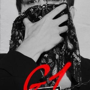 ウン・ジウォン、6月27日にYG初ソロアルバムでカムバック!