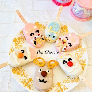 見て楽しい♡食べて美味しいお菓子レッスン♡