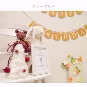 お誕生日の飾り付けにも大活躍♡(@mayuringo 様♡)