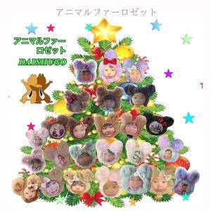 アニマルファーロゼットがクリスマスツリーに大集合♡(@pekorin_handomeido様)