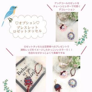 男性へのプレゼントにもピッタリのデコレーションロゼット♡( @risa.tnk 様)