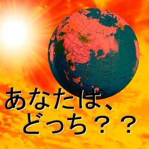 環境活動家グレタさんのメッセージから・・・