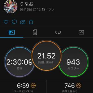 【LSD150分】オーバーリーチ!!!
