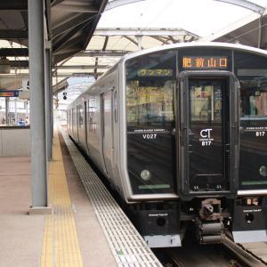 JR九州 佐世保線 817系 佐世保駅 (2018.02.03)