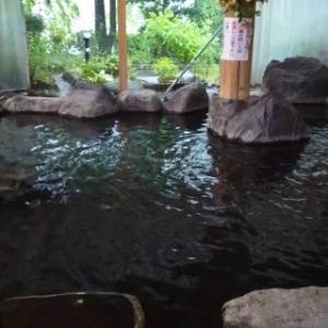 九州旅行7日目②  天ヶ瀬温泉