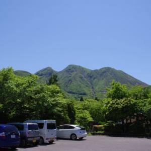 九州旅行10日目② 星生温泉 山恵の湯で九重を一望にひとっ風呂