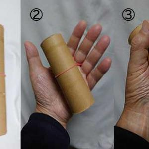 ばね指の解消法