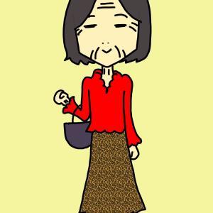 わたしのスカート