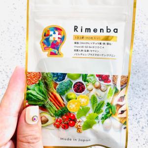 Rimenba  知力健康サプリメント!