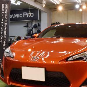 2020/6 トヨタ・86 札幌市北区より 世界的コーティング「セラミックプロ9H 」のご利用、誠にありがとうございました。