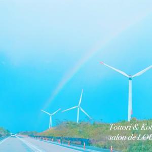 【当選品❤︎最強の美容液で皺しらず】幸せの虹のおすそ分け
