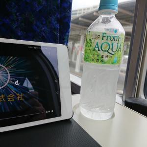 なんとなく一都六県鉄道旅(2020年9月20日)