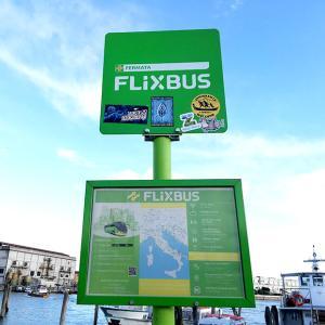イタリア旅行記9)ベネチア→ウィーン格安長距離バスで移動!FlixBus乗り場へ|海外女一人旅ブログ