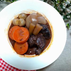 【ハーブミックス】牛すね肉の赤ワイン煮