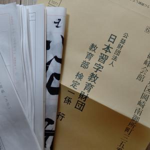 3月号作品を京都へ