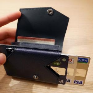 アブラサスの「小さい財布」で、お金との付き合い方が変わった話。あと海外出張でも便利。