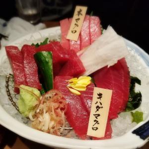 【居酒屋】 日本酒飲み放題♪ 十八代 光蔵 栄本店