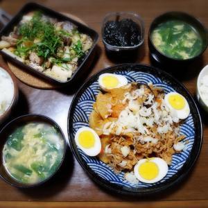 【家ごはん/献立】 豚肉と大根のコチュジャン煮  * 食費集計