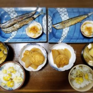 【家ごはん】 秋の献立♪ 栗ご飯 と 焼きサンマ [レシピ] がんもと大根の甘辛煮  * 金山音楽フェス