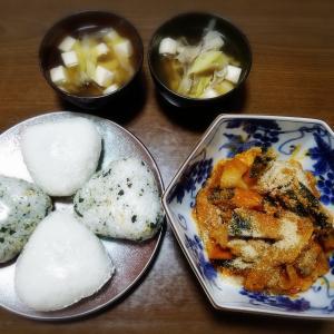 【家ごはん/献立】 台風の日の簡単ご飯 [レシピ] カボチャと豚肉のコチュジャン煮