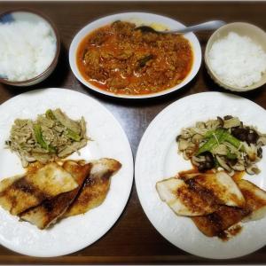 【家ごはん】 初めてシイラ食べました! [レシピ] レモンガーリック醤油 ムニエル