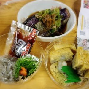 【旅行⑩】 高知市での夜☆ * ひろめ市場 亀泉 純米吟醸 うすにごり原酒 CEL24酵母 * 居酒屋 先生