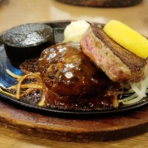 【外食】 ステーキの あさくま *あさくまグリル *学生ハンバーグ