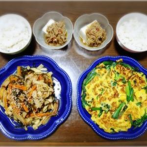 【家ごはん/献立】 ニラ玉と 切干大根と切り昆布の炒め煮 [レシピ]