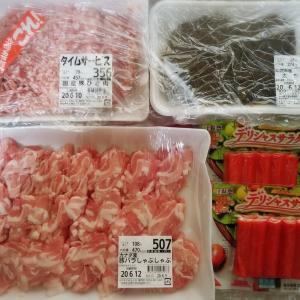激安スーパー買い物 & お弁当 サンドウィッチ *食費集計