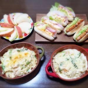 【家ごはん/献立】 パンと マカロニグラタン [レシピ]