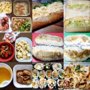 買い物 & お弁当 * 食費集計