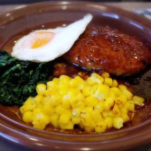【外食】 サイゼリアで ワンコインランチ♪ * オニオンソースのハンバーグ * イタリア風もつ煮込み