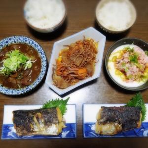 【家ごはん】 焼き魚の献立 2日分 * 西京焼き * 甘辛生姜焼き