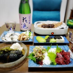 【家飲み】 牡蠣のほうば味噌と 日本酒 * 花邑 純米吟醸 雄町 生酒