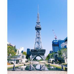 「名古屋テレビ塔」周辺が大変身してました! * コメダ シロノワール * 韓国スーパージャント