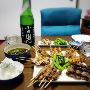 【家飲み】 焼き鳥と 日本酒 小左衛門 純米吟醸 雄町 おりがらみ生 * 美濃路 焼き鳥テイクアウト