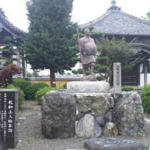 「BIWA-TEKU(ビワテク)」で「長浜市 虎姫散策コース」を歩いてみた
