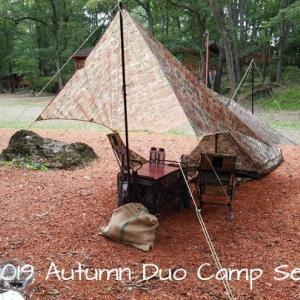 2019 Autumn Duo Camp Sep. #32-1