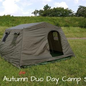 2019 Autumn Duo  Day Camp Sep. #33