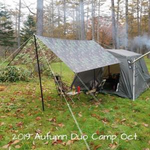 2019 Autumn Duo  Camp Oct. #34-1