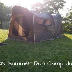 2019 Summer Duo Camp Jun.#27-1